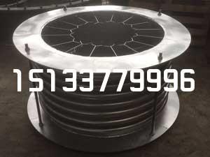 高温金属膨胀节